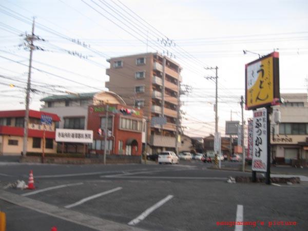 Kurashiwa