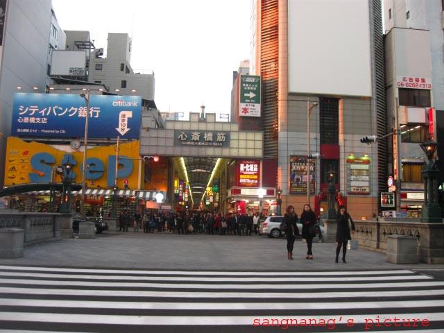 StasiunOsaka