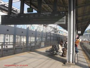 StasiunOsaka3