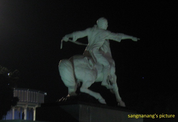 Diponegara1