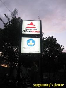 Jogloabang1