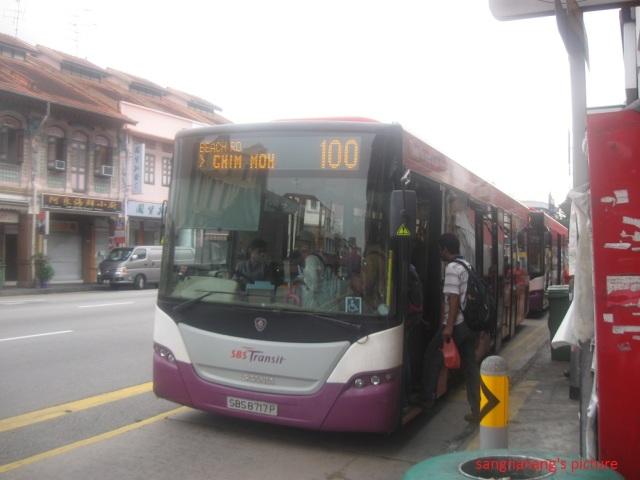 Bus Singapura