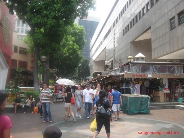 Bugis Street1