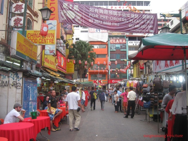 china-town1