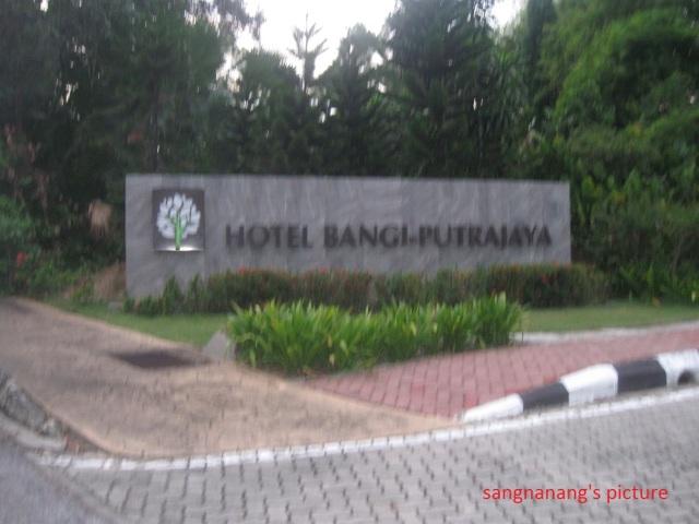 hotel-bangi1