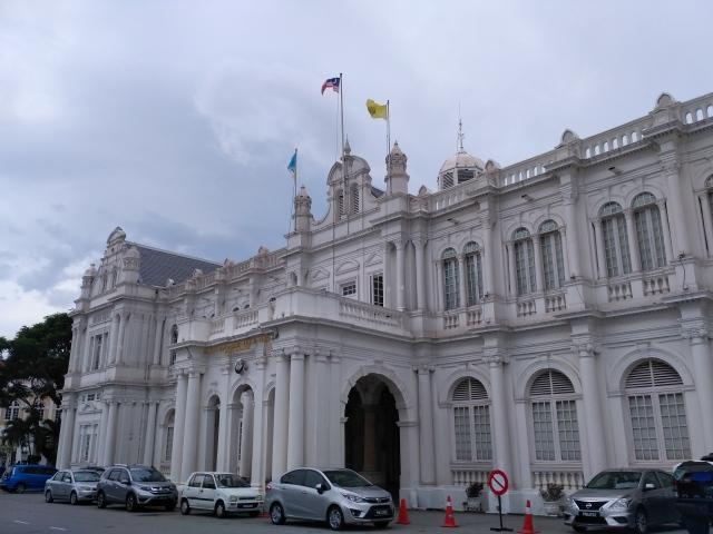 Majlis Bandar Raya Penang